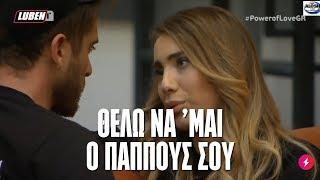 Αθηνά: