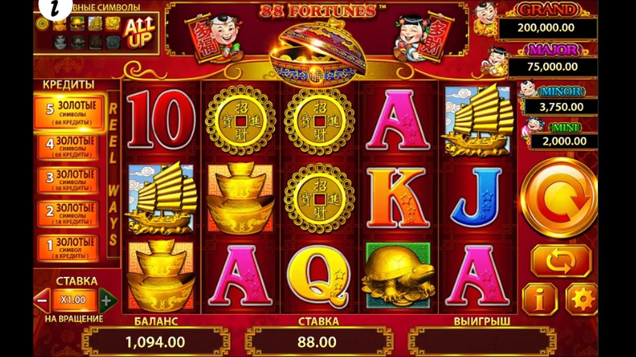 Slots lv casino no deposit bonus, Shining crown online