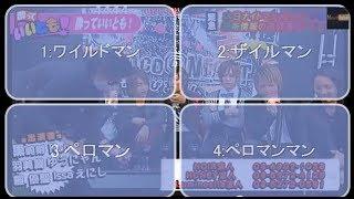ホスト音楽ユニット NIGHT-MAN集合!!