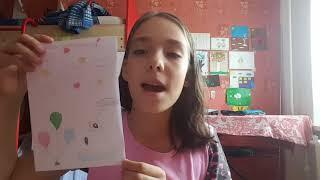 Открытка на день учителя 😀 Video