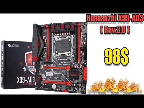 Huananzhi X99-AD3 Rev.3.0 – лучшая материнка на LGA2011-3 с поддержкой памяти DDR3? Детальный обзор.