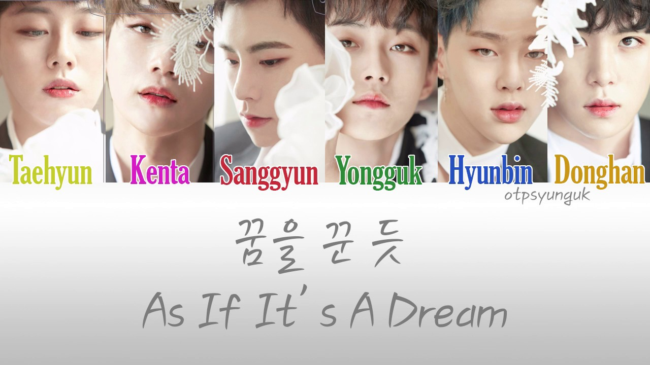 JBJ (Just Be Joyful) - 꿈을 꾼 듯 (As If It's a Dream) Lyrics [Color Coded Han|Rom|Eng]