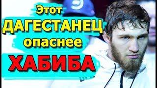 Будущая звезда UFC/ ДАГЕСТАНЕЦ / САИД НУРМАГОМЕДОВ