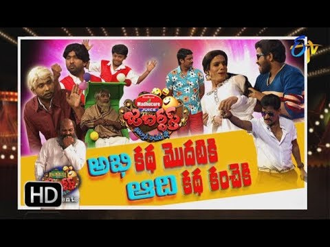 Jabardasth |  28th December 2017 | Full Episode | ETV Telugu
