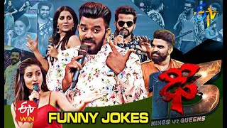 Pradeep | Sudheer | Rashmi | Deepika | Aadi |Funny Jokes |Dhee 13|Kings vs Queens|24th February 2021