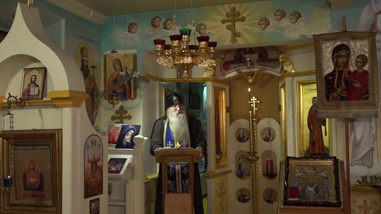 Пресвятая Богородица вытаскивает из глубины грехов всех, за кого молишься.