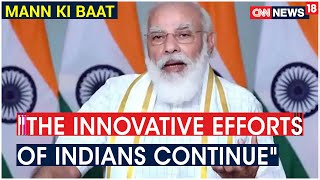 PM Modi Shares Innvotivations Adopted In Agriculture From Jharkhand And Madhya Pradesh