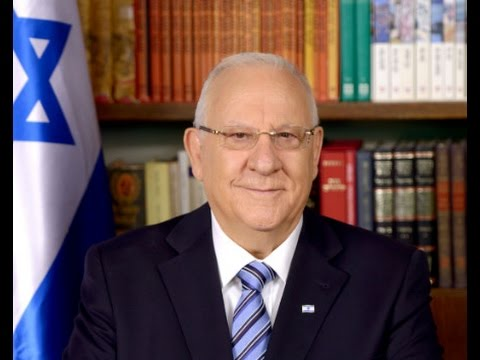 Reuven Rivlin President-elect of the State of Israel