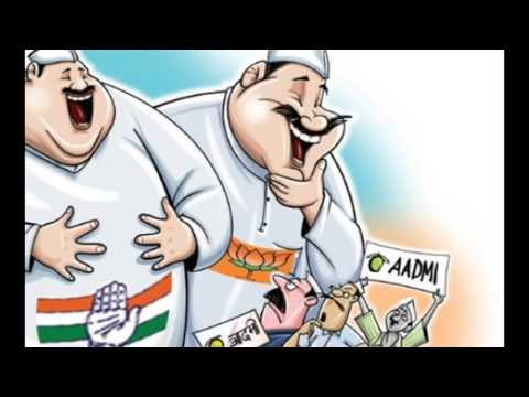 Emerging trends in Indian politics