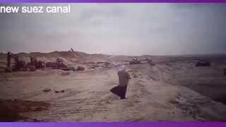 أرشيف قناة السويس الجديدة الحفر فى القطاع الشمالى فى 13يناير2015