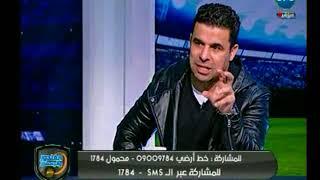 الغندور والجمهور - مداخلة عاصم مرشد رئيس مركز شباب كوم حمادة