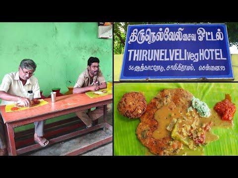 பிரபலங்களை உருவாக்கிய பெஞ்சு கடை - 60 years old - MSF