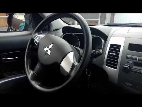 Ремонт гнезда прикуривателя Мицубиси Аутлендер XL. ( Mitsubishi Outlander XL)