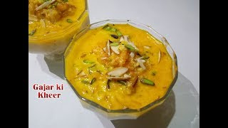 Gajar Ki Kheer | गाजर की खीर | Easy, Very Tasty Carrot Sweet Recipe | Carrot Kheer | Festival Recipe