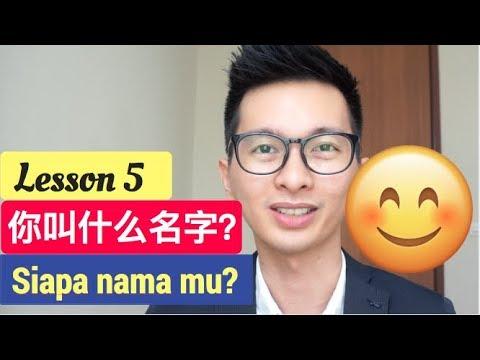 Lesson 5. Siapa nama mu 你叫什么名字 Belajar Bahasa Mandarin