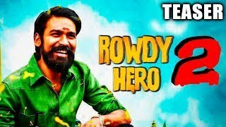 Rowdy Hero 2 (Kodi) 2017 Official Teaser | Dhanush, Trisha Krishnan