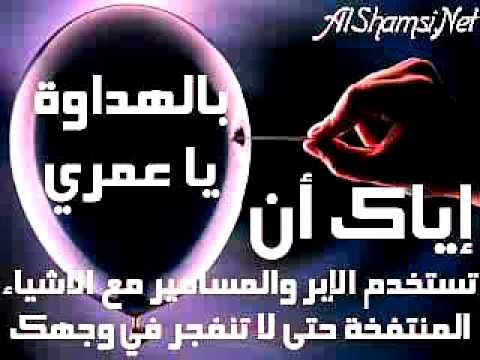 mosi9a arabia
