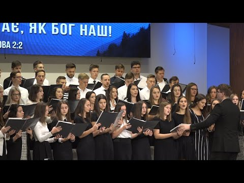 Неділя, 22 вересня 2019. Ранкове Богослужіння за участю молодіжного хору.