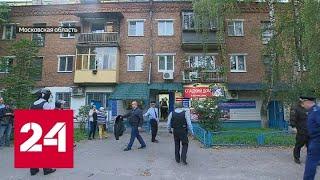 Ревнивый стрелок сдался полиции после того, как получил бутылку коньяка - Россия 24
