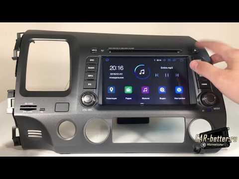 Обзор магнитолы для Honda Civic 2005-2012 Witson (W2-RD5710)