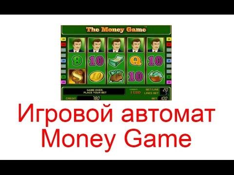 Игровые автоматы золотая мина игровые аппараты и форумы