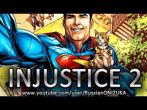 БЛАГОТВОРИТЕЛЬНЫЙ СТРИМ #gaming4good - INJUSTICE 2