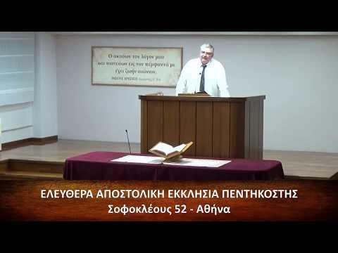 Γένεσις κεφ. λβ΄ (32) 1-20 // Γιώργος Προκόπης