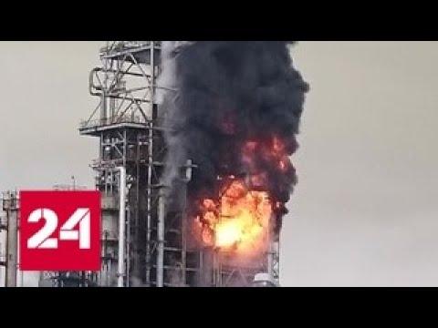 В Комсомольске-на-Амуре вспыхнул сильный пожар на нефтезаводе - Россия 24