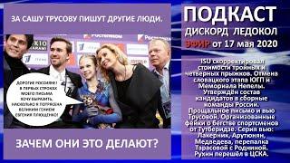 ISU скорректировал стоимости тройных и четверных прыжков Отмена словацкого этапа ЮГП и Мем Непелы