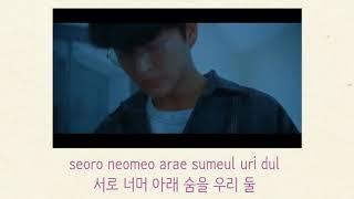 O.o.o(오오오) _ seesaw(시소) 가사(lyrics) [kor/rom]