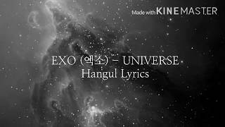 EXO (엑소) - UNIVERSE Hangul Lyrics