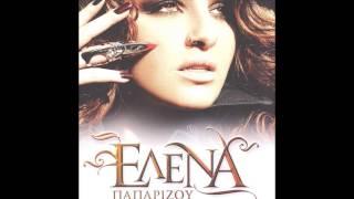 Έλενα Παπαρίζου - Greatest Hits & More (Full Cd 1)