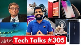 Tech Talks #305 - AirTel Pre-5G, Nokia 8, Heart Password, Samsung Sale, iPhone X Battery