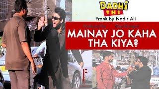 || Maine  Jo Kaha Tha Woh Kia || Prank By Nadir Ali In || P4 Pakao ||