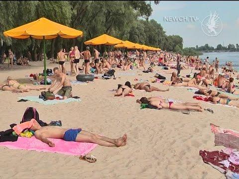 Золотой пляж в чернигове фото