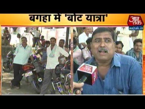 Boat Yatra To Bagaha Ahead Of Bihar Elections