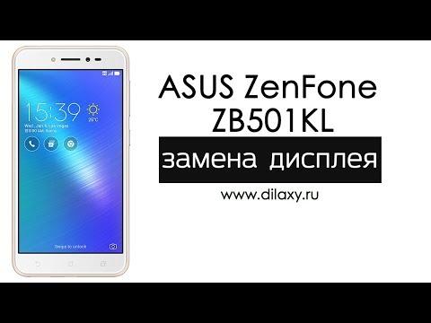 Замена дисплея ASUS ZenFone ZB501KL | Разборка