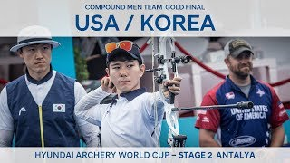 USA v Korea – compound men's team gold | Antalya 2018 Hyundai Archery World Cup S2