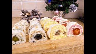4 Шикарные закуски на Новогодний стол! Быстро и вкусно! Рецепты Другой Кухни