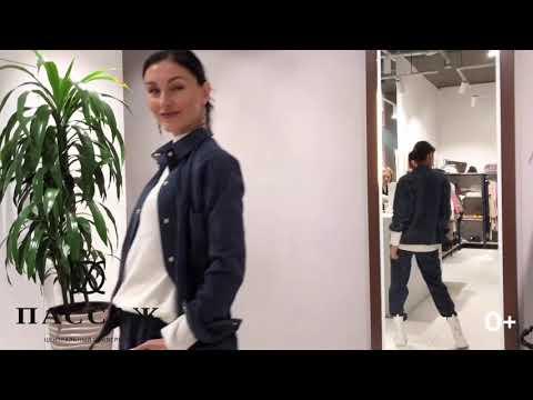 Магазин модной одежды Belki Store в ЦУ ПАССАЖ.