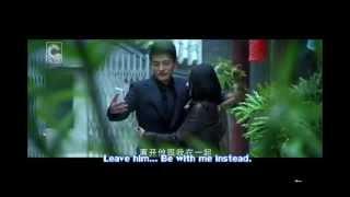 [EngSub] 步步惊情-Bu Bu Jing Qing 11 Minute Trailer