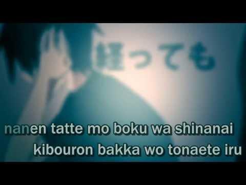 【Karaoke】Lost Time Memory【off vocal】