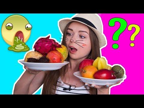 Съела КАКТУС! Пробую экзотические фрукты / Вкусняшка или какашка? 🐞 Afinka