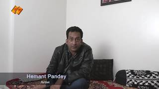 "Hemant Pandey ji appeals to watch ""Gopi Bhina"""