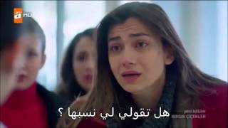 ألأزهار الحزينة - الحلقة 28 - جزء 2 مترجم