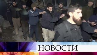 В Сирии из Восточной Гуты вышла первая группа боевиков - всего 13 человек, без оружия.