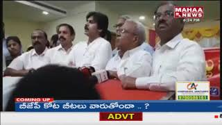 Behind Of Me No One Is There.. Only Public Is There: Pawan Kalyan | Mahaa News