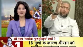 Zee Media talks to AIMIM chief Asaduddin Owaisi on Ayodhya Mediation