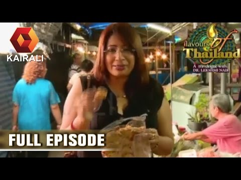 Flavours Of Thailand: Don Wai Floating Market In Bangkok |  11th July 2016 |  Episode 17