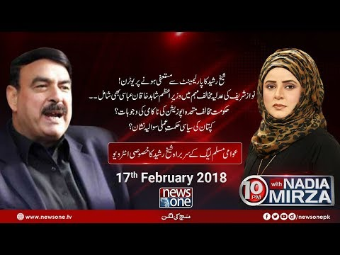 10pm With Nadia Mirza - 17-February-2018